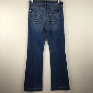 NWOT 7 For All Mankind DOJO Flare Jeans
